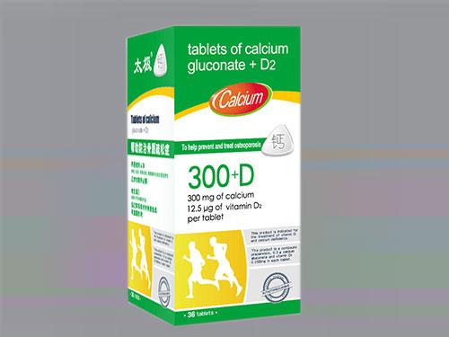 太极R 葡萄糖酸钙维D2咀嚼片