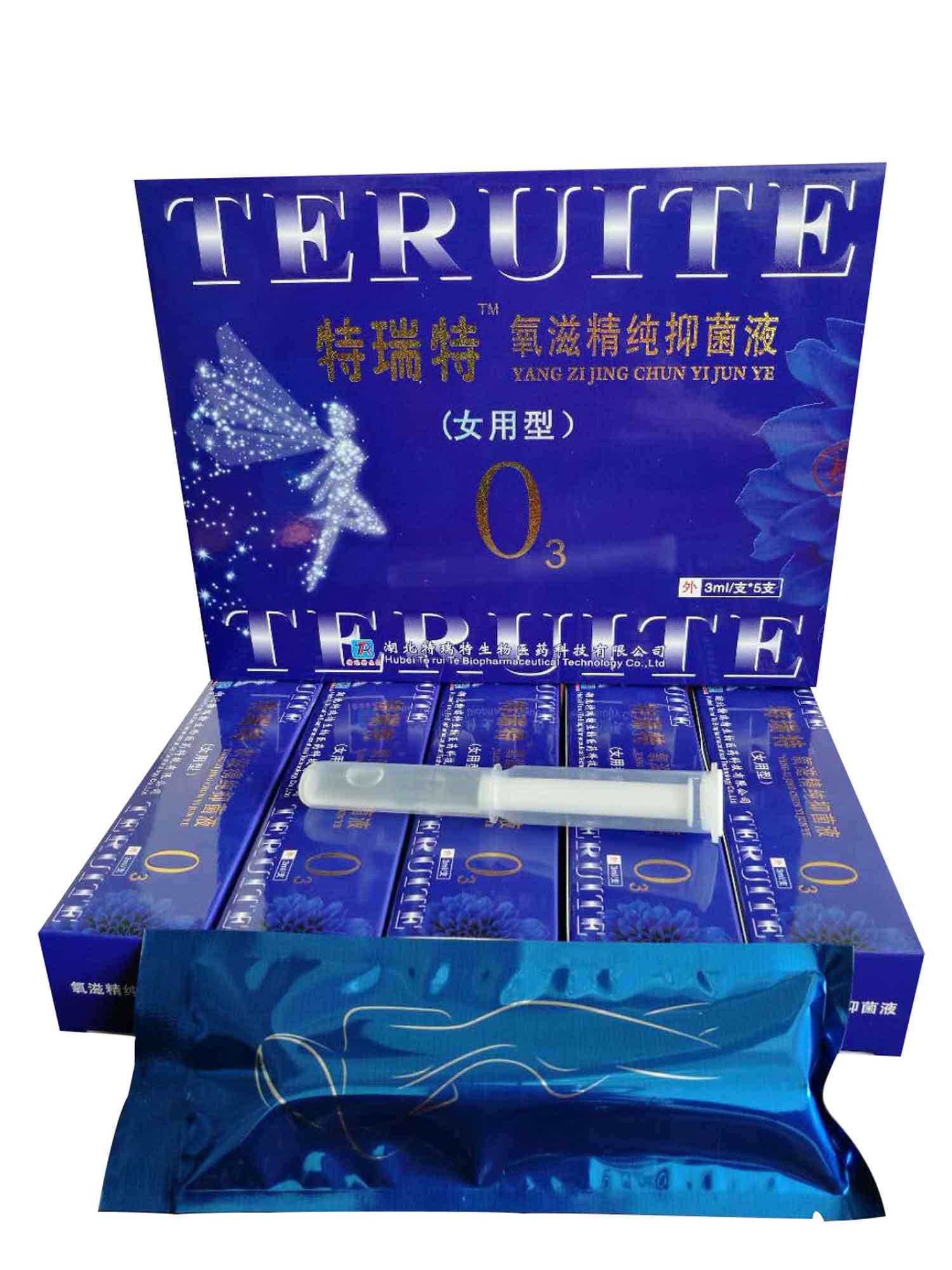 特瑞特氧滋精纯抑菌液(女用型)——臭氧油凝胶