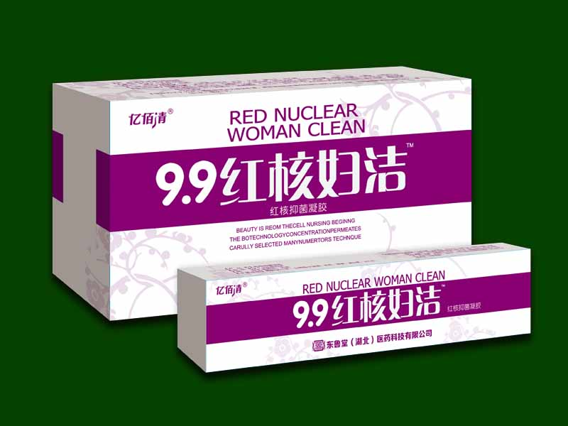 【9.9红核妇洁】红核抑菌凝胶