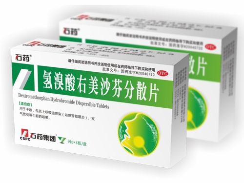 氢溴酸右美沙芬分散片