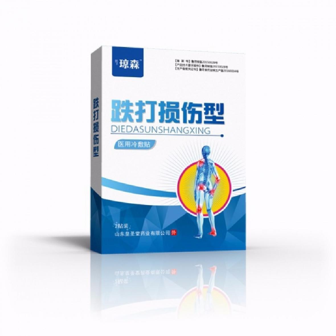 医用冷敷贴(损伤型、骨痛型、颈肩型、肩痛型、腰腿型)