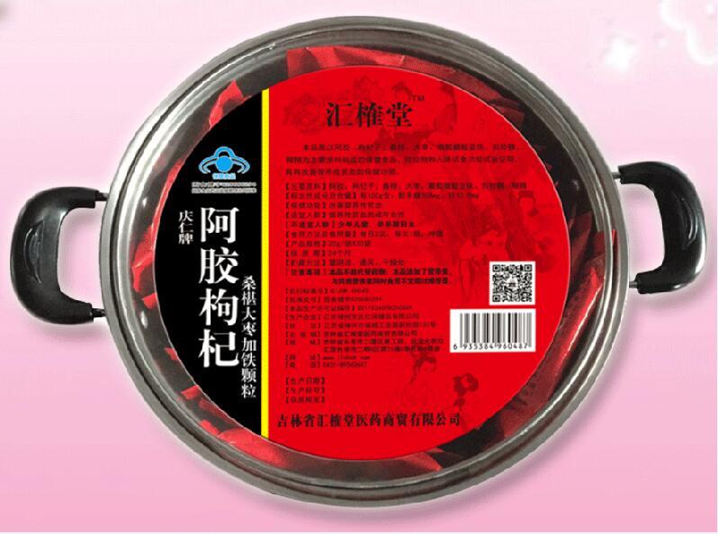 阿胶枸杞桑椹大枣加铁颗粒(锅)(独家)