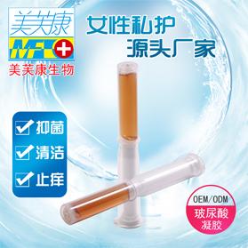 玻尿酸妇科凝胶OEM