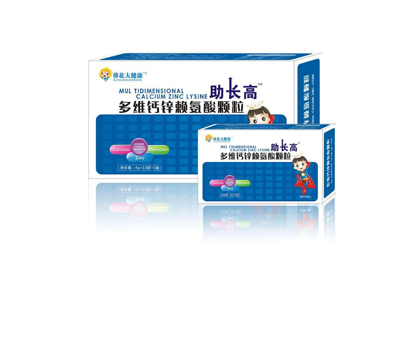 助长高多维钙锌赖氨酸