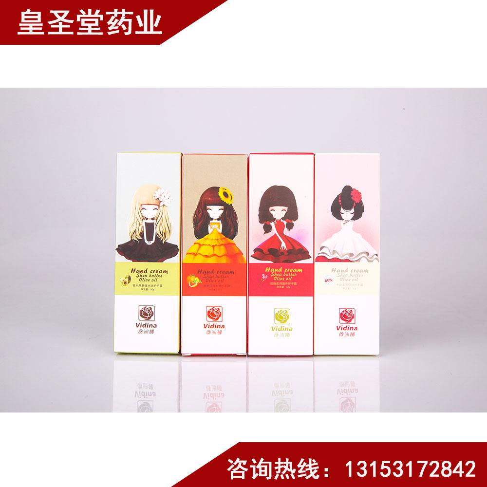 玫瑰护手霜系列套装厂家,护手霜OEM贴牌代加工