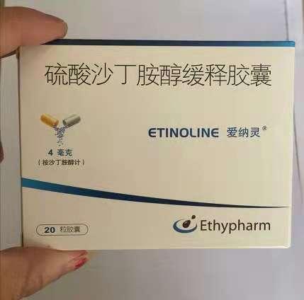 硫酸沙丁胺醇缓释胶囊