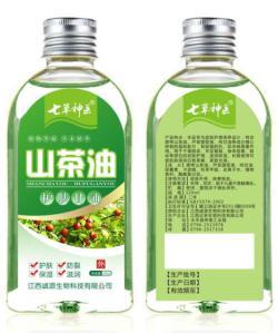 山茶油護膚甘油