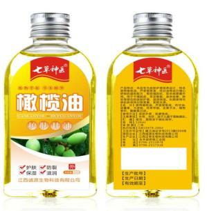 橄欖油護膚甘油