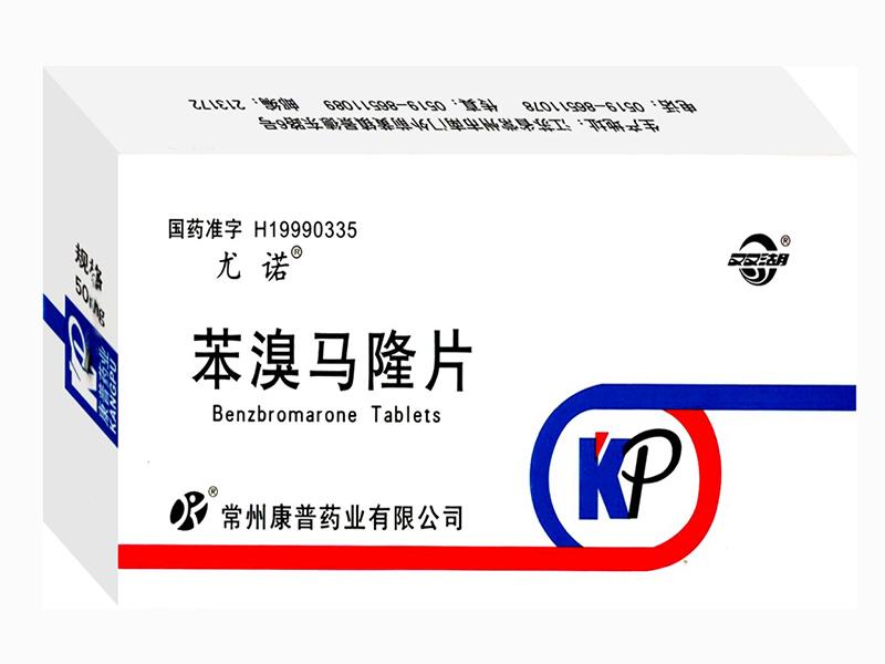 苯溴馬隆片