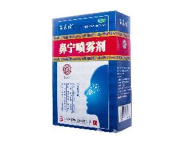 鼻宁喷雾剂