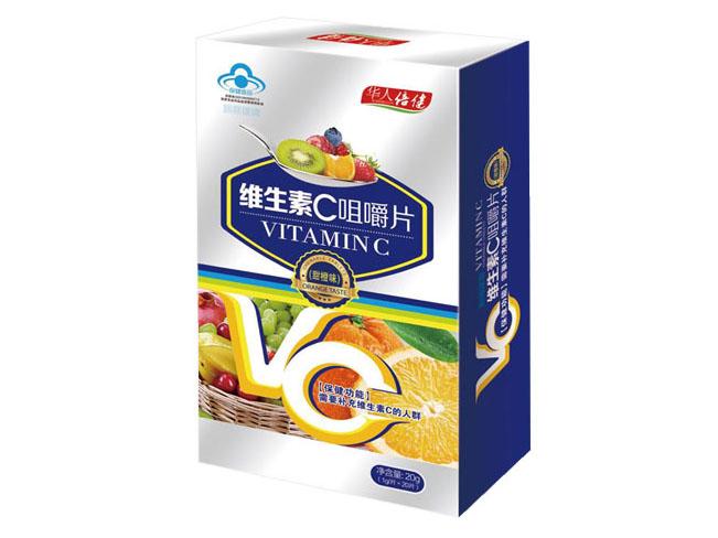 維生素C咀嚼片(甜橙味)