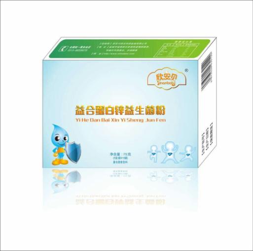益合蛋白锌益生菌粉