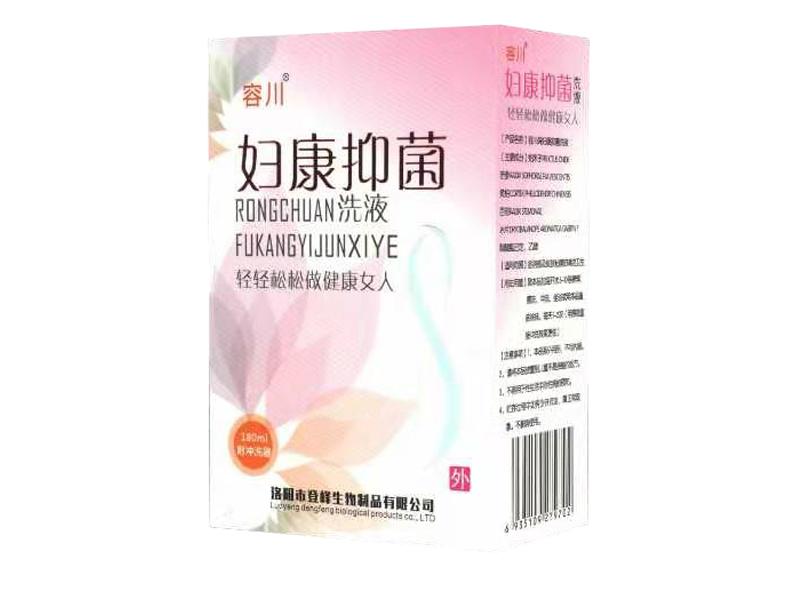 妇康抗菌洗液