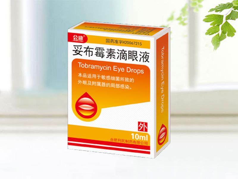 妥布霉素滴眼液(會康●天行健)