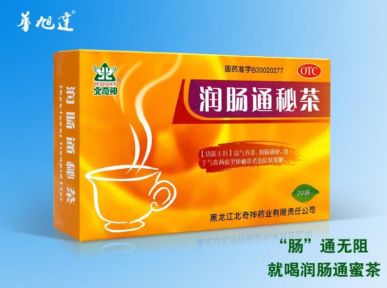 潤腸通秘茶