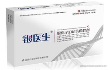銀醫生銀離子婦科抗菌栓劑