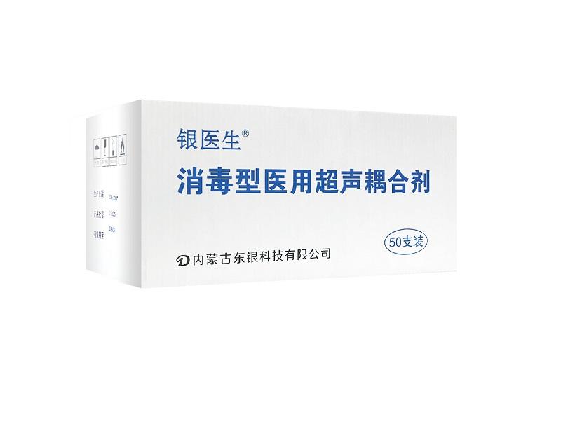 銀醫生消毒型醫用超聲耦合劑