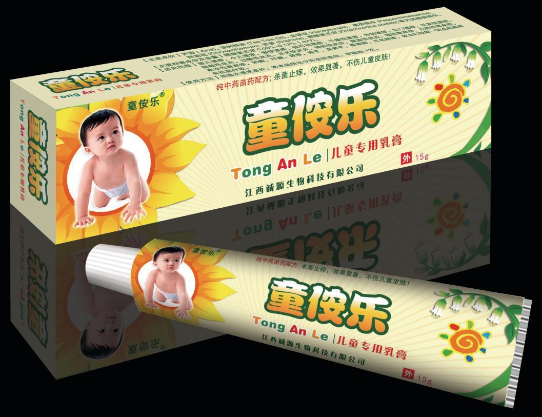 童侒樂兒童安全乳膏