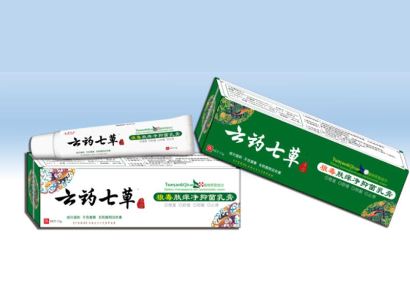 云藥七草-狼毒軟膏