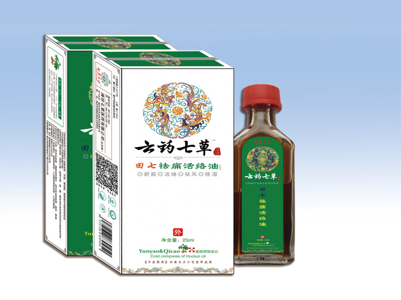云藥七草-田七祛痛活絡油