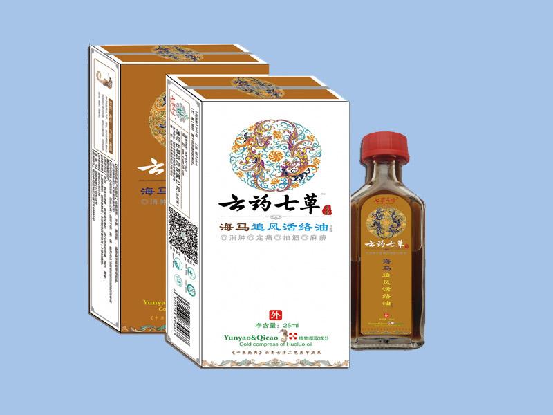 云藥七草-海馬追風活絡油