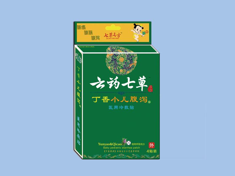 云藥七草-丁香小兒腹瀉型