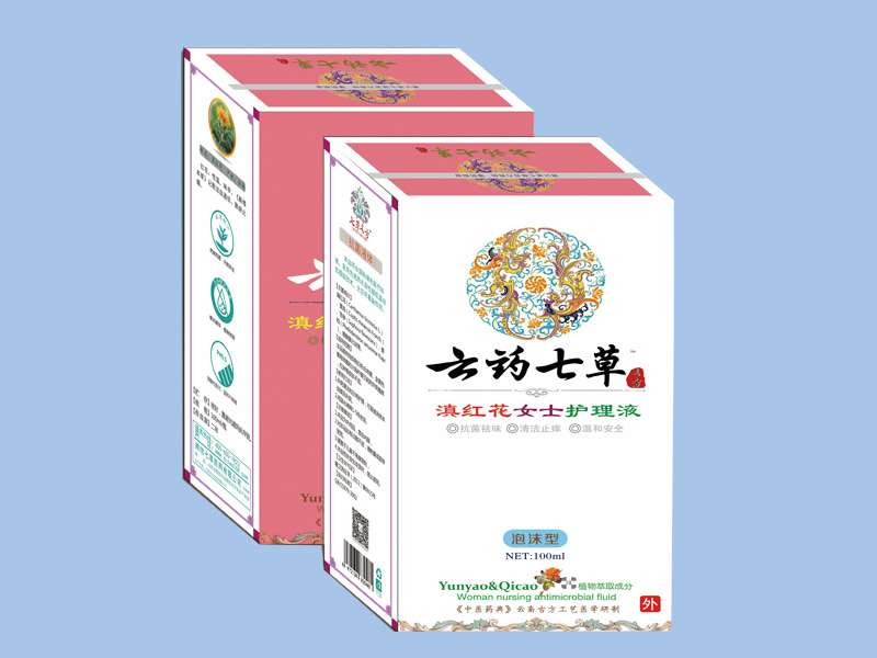 云藥七草-滇紅花女士抗菌護理液