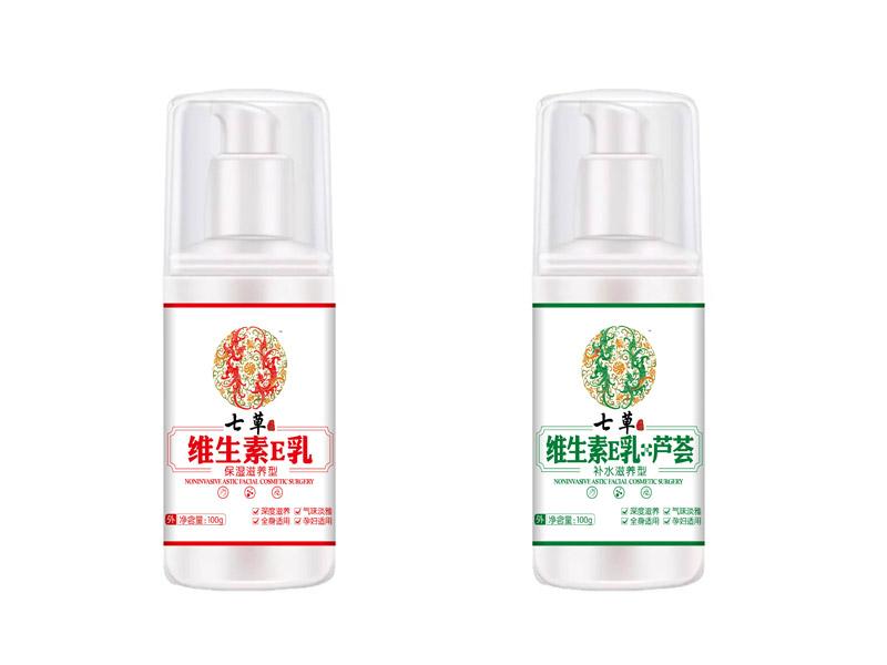 云藥七草--維生素E乳+蘆薈