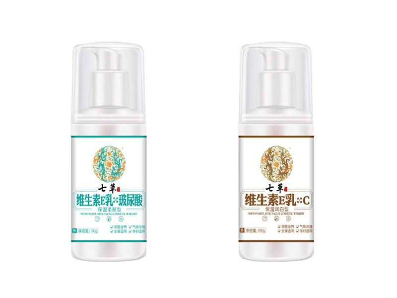 云藥七草--維生素E乳+玻尿酸
