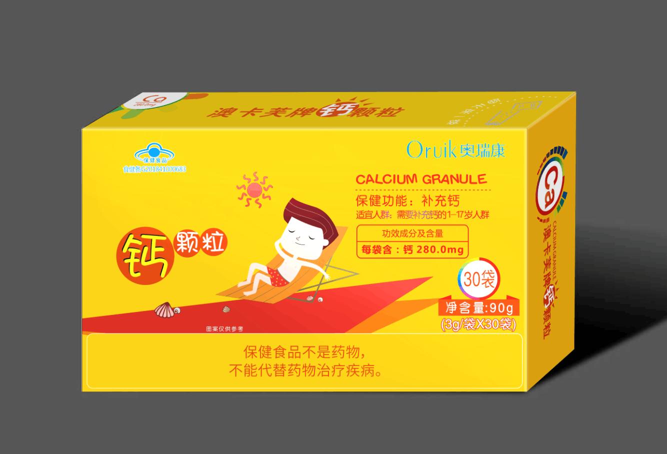 奧瑞康鈣顆粒(寶寶補鈣好產品)