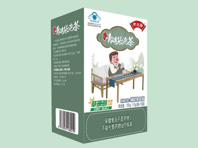 青磚袋泡茶