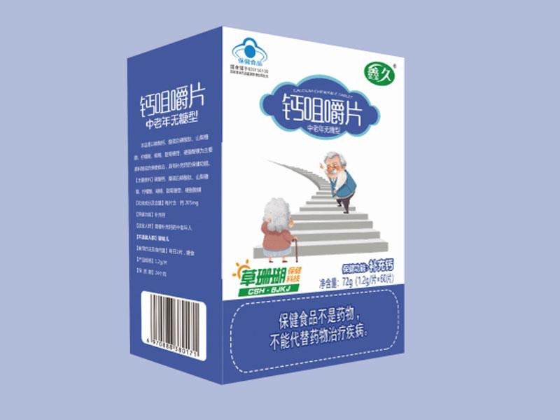 钙咀嚼片(中老年无糖型)