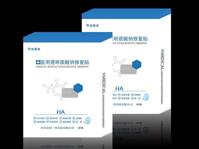 医用透明质酸钠修复贴