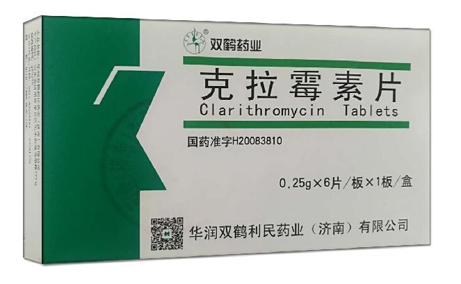 克拉霉素片