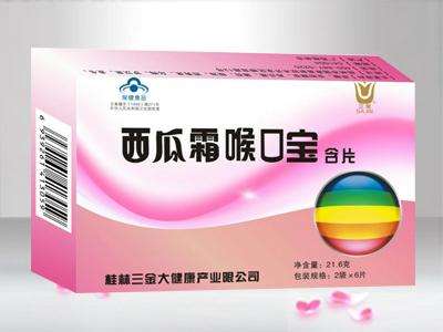 西瓜霜喉口寶含片(原味)
