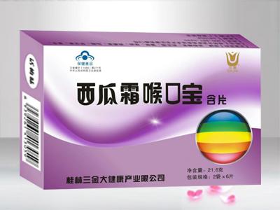 三金西瓜霜喉口寶含片(話梅味)