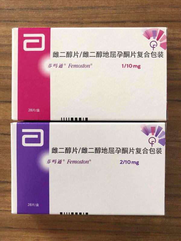 雌二醇片/雌二醇地屈孕酮片復合包裝