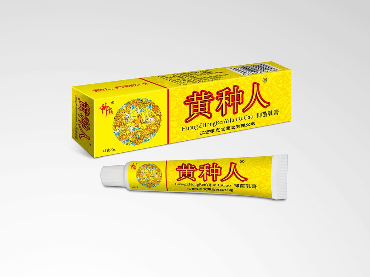 黃種人抑菌乳膏