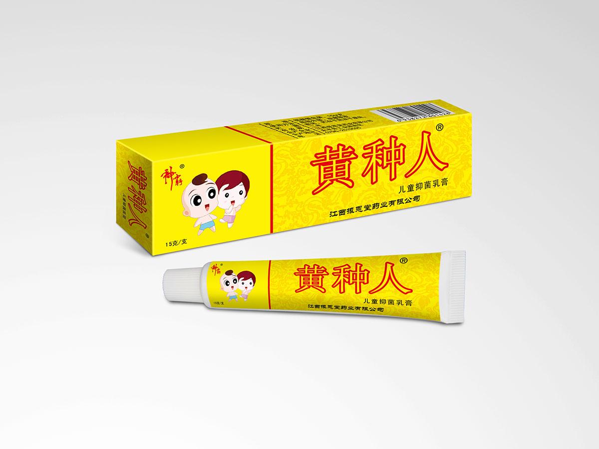 黃種人兒童抑菌乳膏