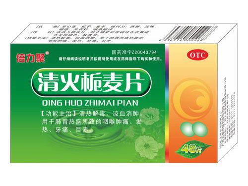 清火梔麥片