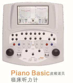 意大利皮埃諾貝Piano Plus聽力計廠商13761283406