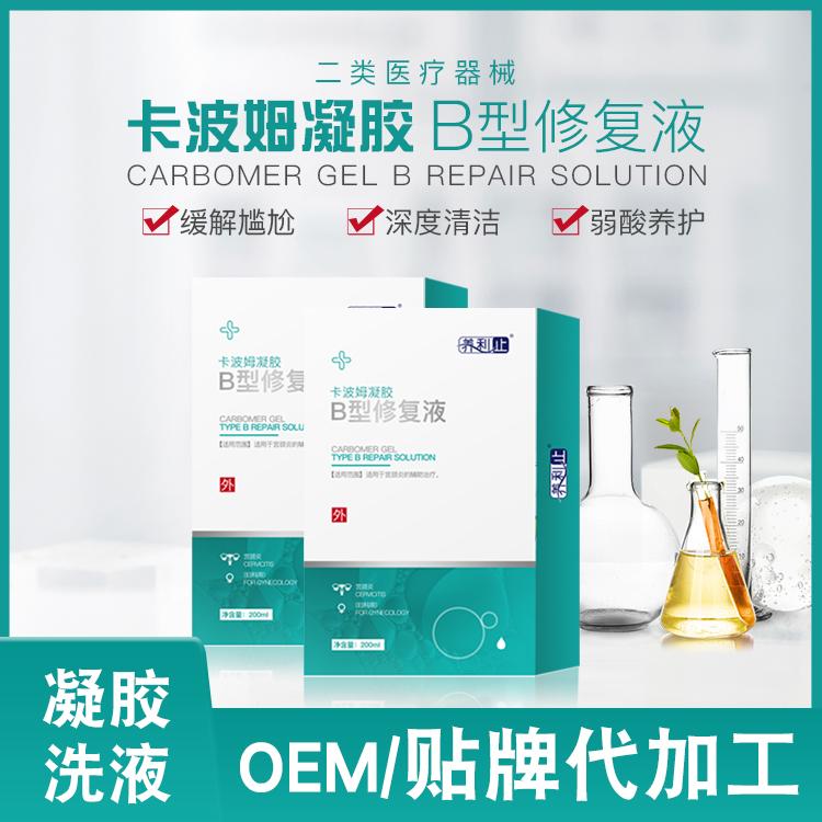 妇科凝胶  卡波姆凝胶   B型(修复液型)