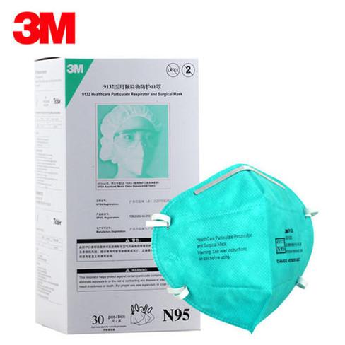 美國3M9132醫用顆粒物防護口罩促銷