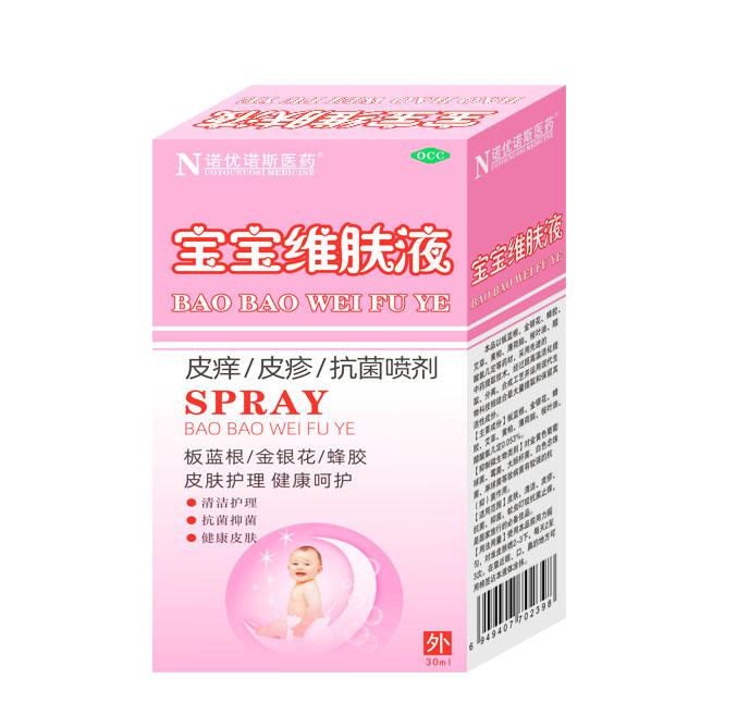寶寶維膚液噴劑