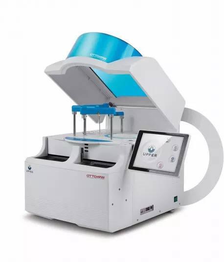 特定蛋白分析儀