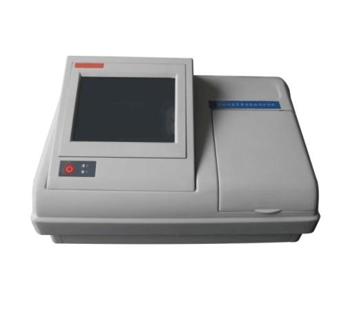 優利特IS-690酶聯免疫分析儀