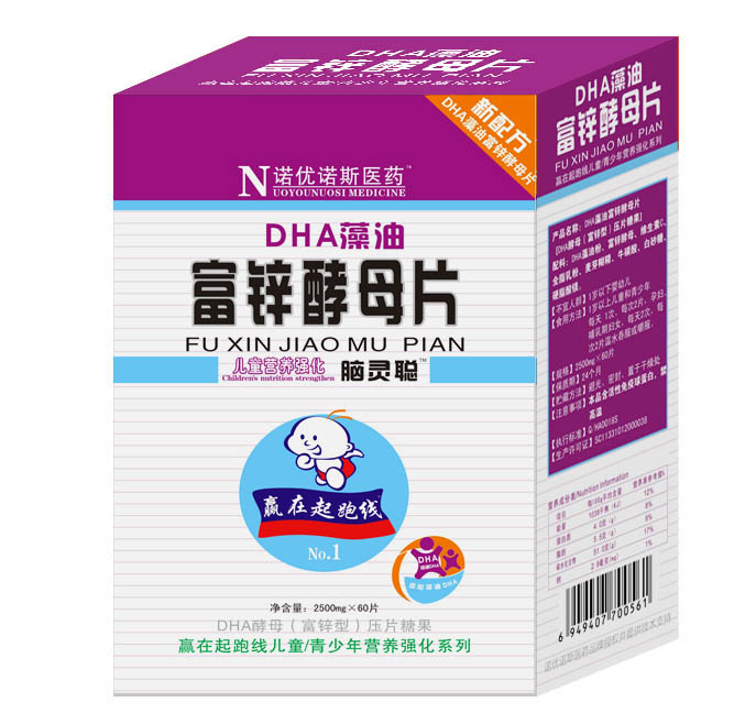 DHA富鋅酵母片