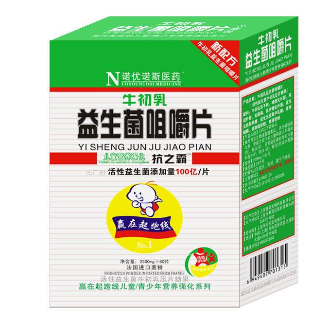 牛初乳益生菌咀嚼片