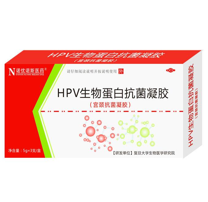 HPV生物蛋白抗菌凝膠