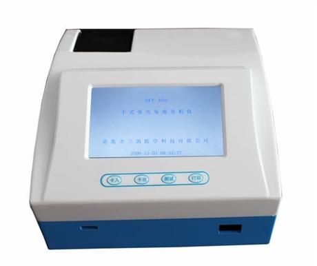 干式熒光免疫分析儀